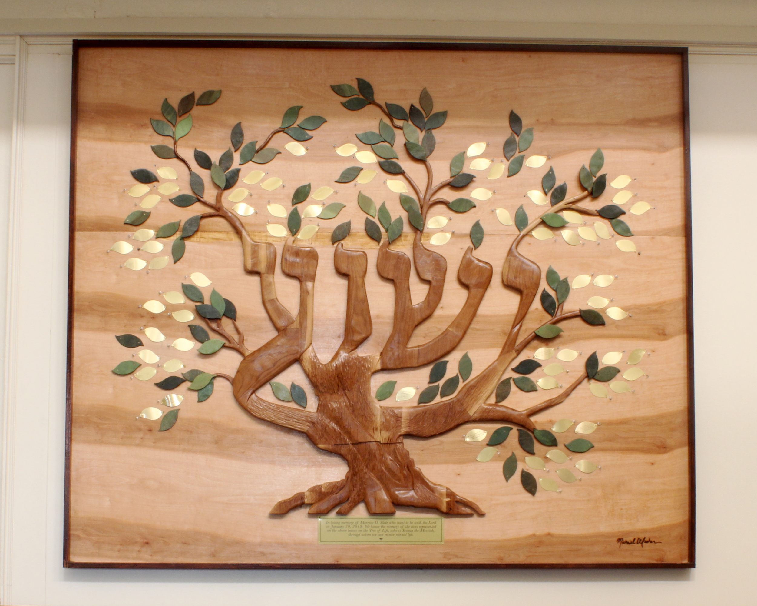 Tikvat Israel Tree of Life (Richmond, VA).JPG