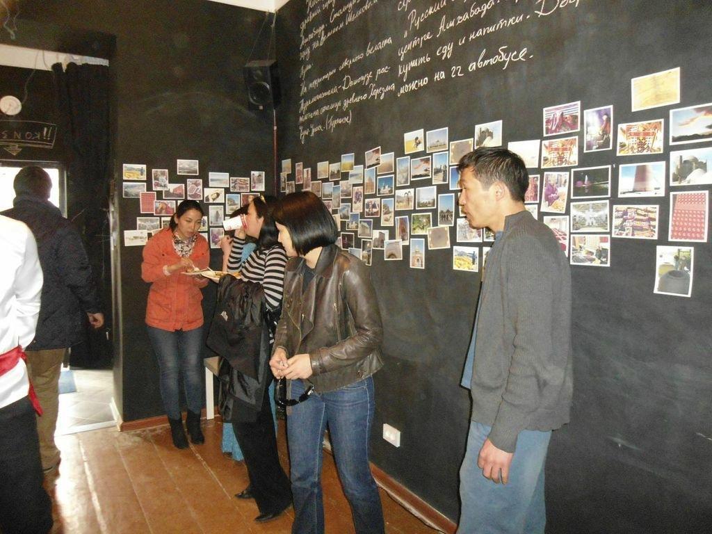 Nowruz Photo Exhibition.jpg