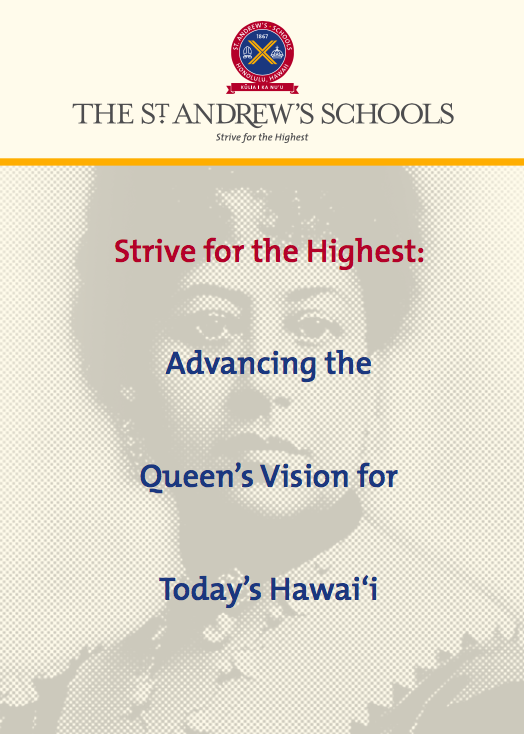 The St Andrews Schools.png