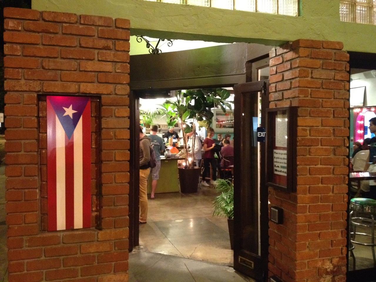 Sol Food Restaurant, San Rafael