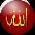 Islamic Symbol (1).png