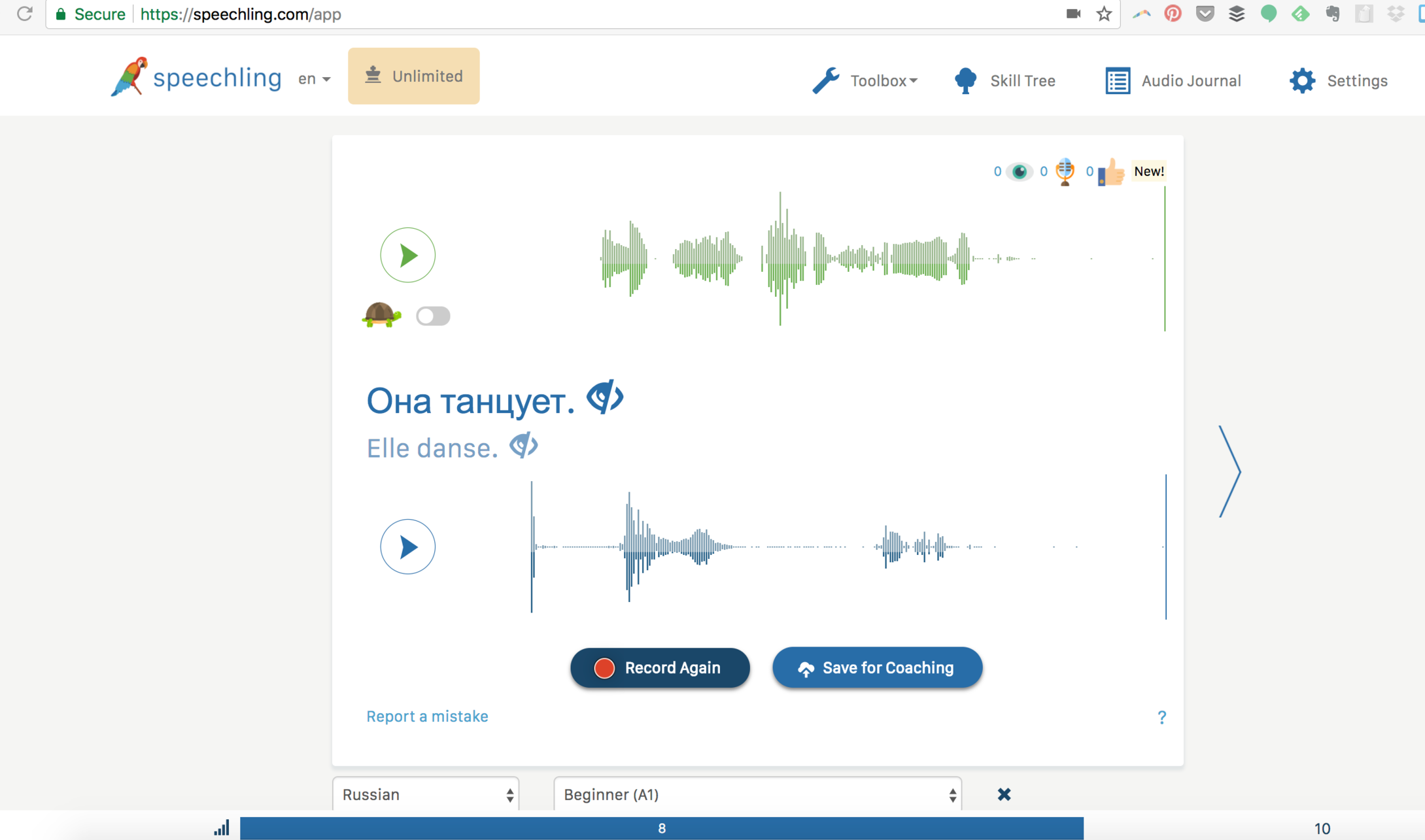 review — Fluent Language Blog
