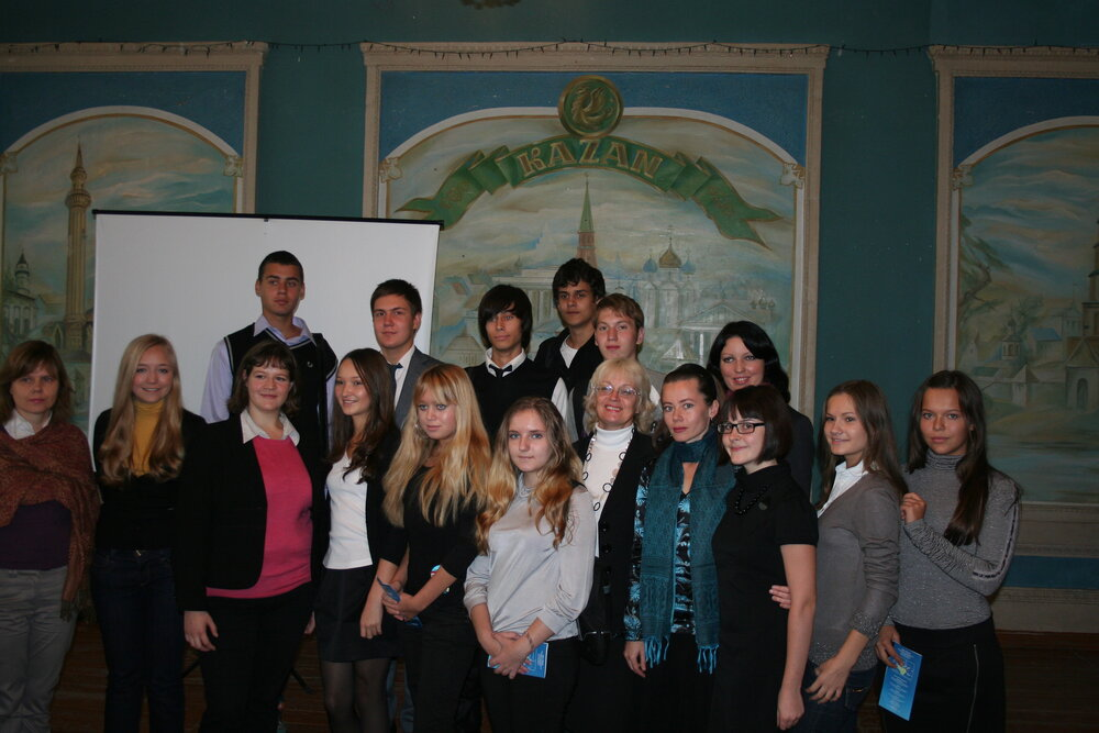 A snapshot from my old life, representing my university on the road in Kazan.