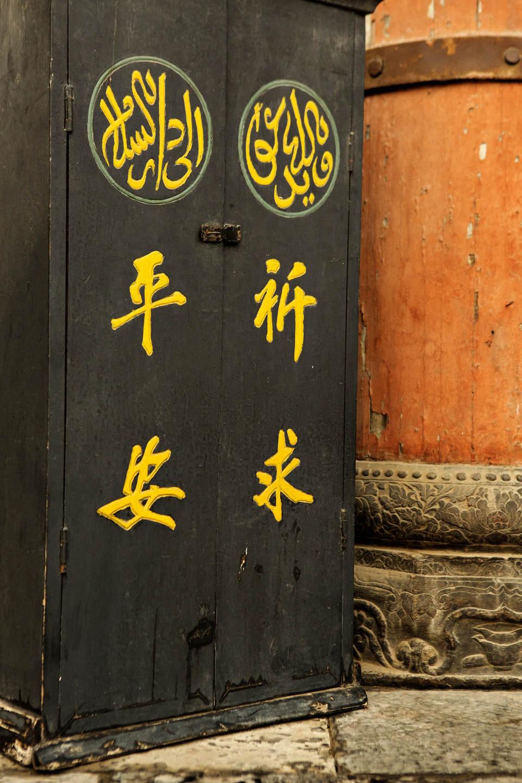 DH_CHINA_2014_NYT_XIAN_5225FIN_1440PIX.jpg