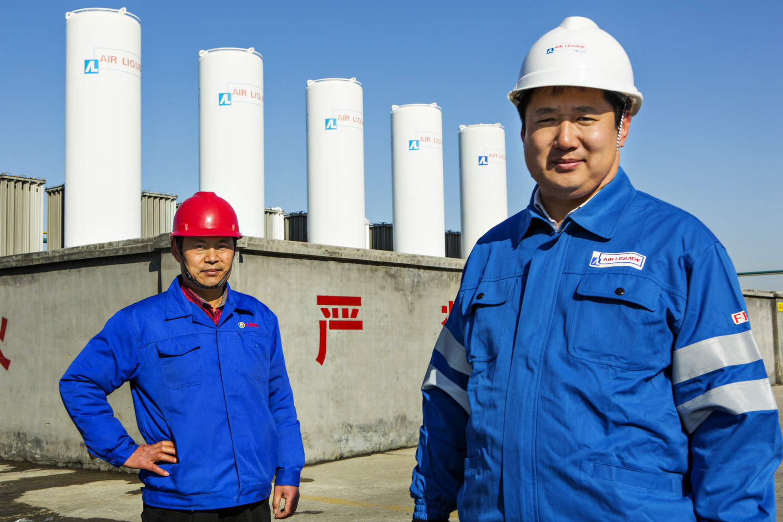 AIR_LIQUIDE_DONGYING_COPPER_A7607FIN_1600PIX.jpg