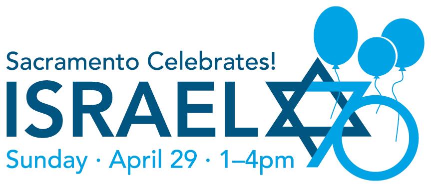 JF_Israel70_LogoWords.jpg
