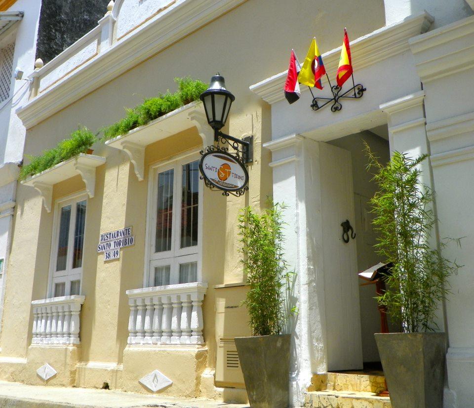 Restaurante Santo Toribio en el centro Histórico de Cartagena de Indias