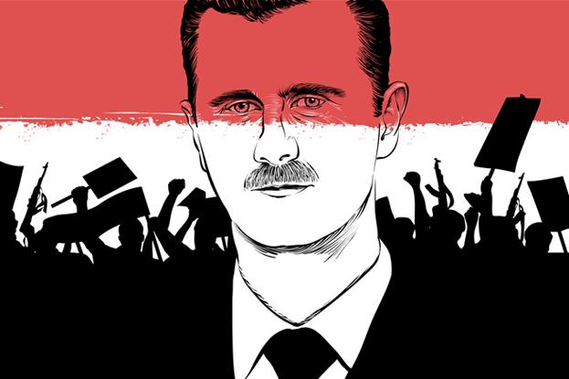Assad_website.jpg