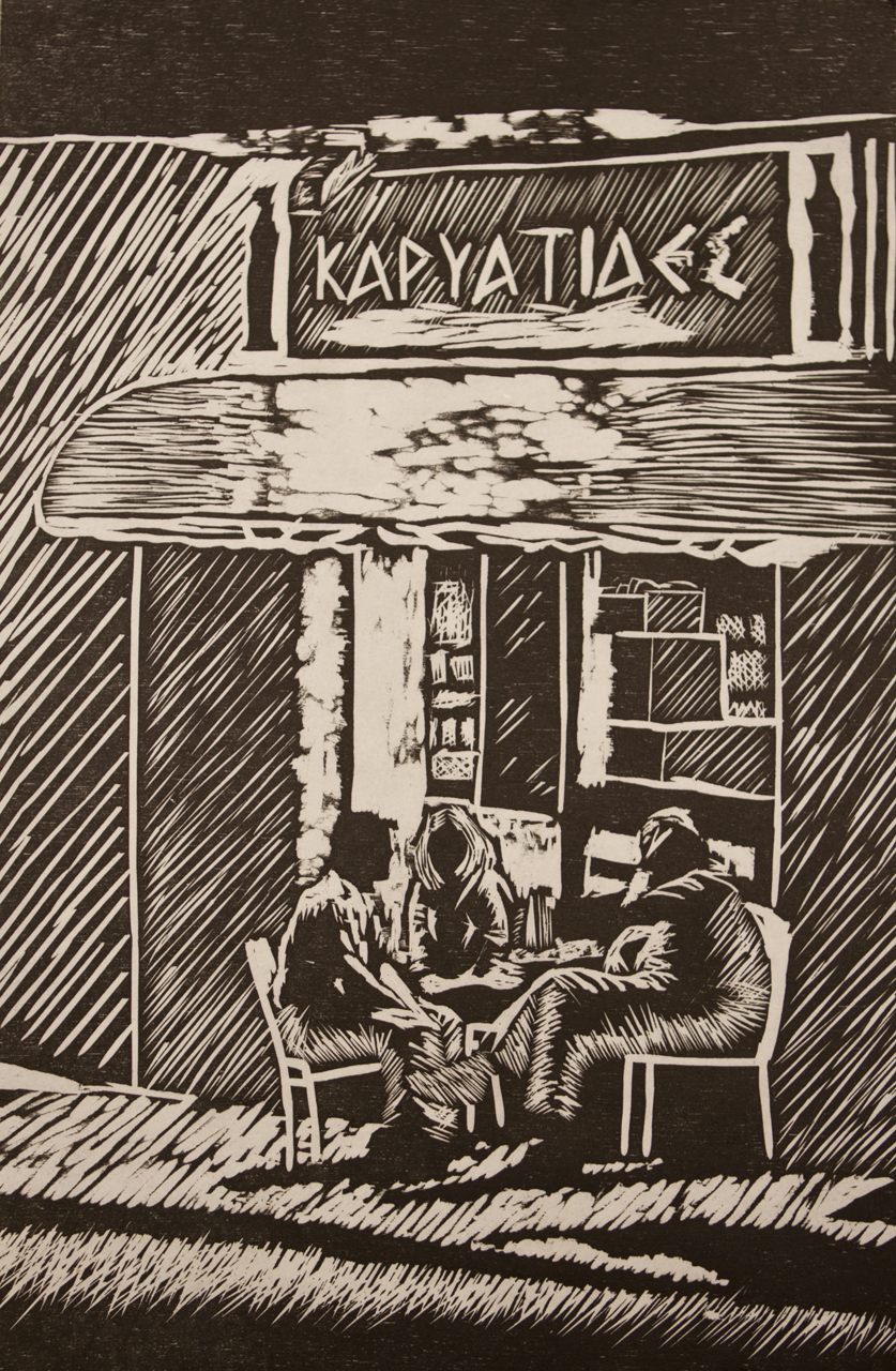 Last night in Athens / 10x15 / Wood Cut Print on Eastern Paper