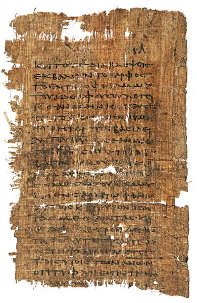 Gospel of Thomas Fragment