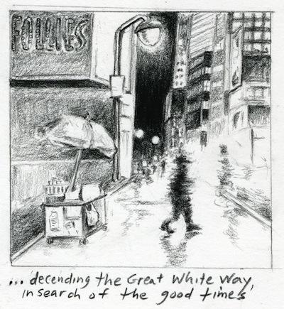 Great White Way.jpg