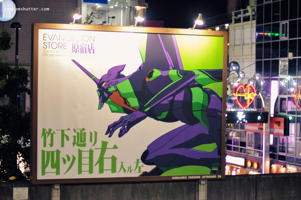 Evangelion!!! Didn't get to go, maybe next time ?