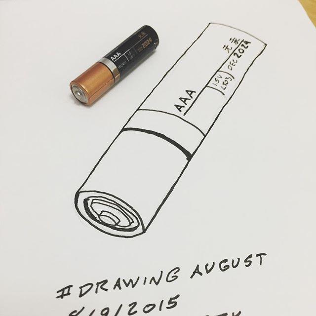 DrawingAugust 9.jpg