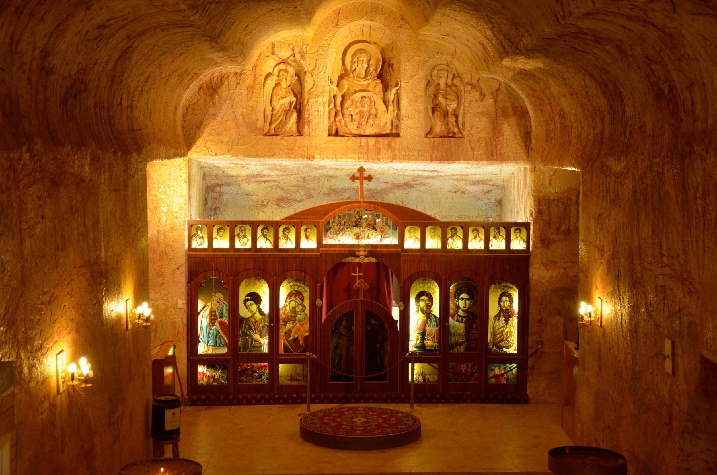Magnificent Underground Serbian Orthodox Church.