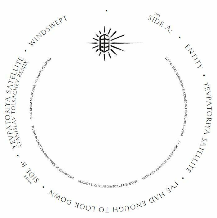 """[vinyl 12""""] Stas Karpenkov - Yevpatoriya Sattelite"""