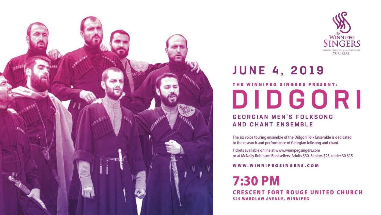 Didgori banner image