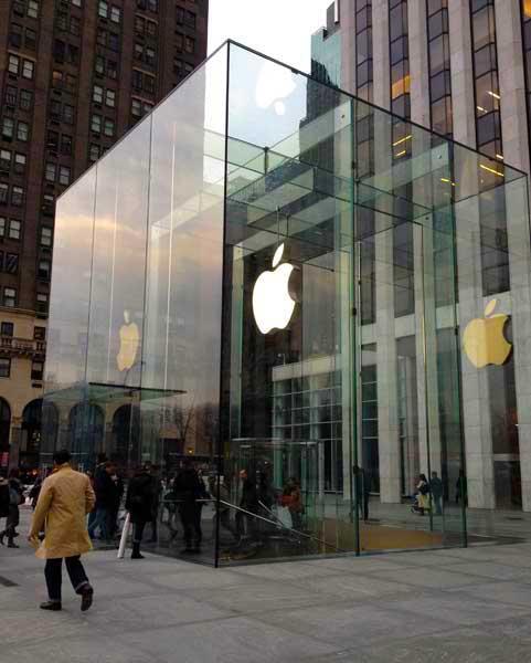 apple-nyc
