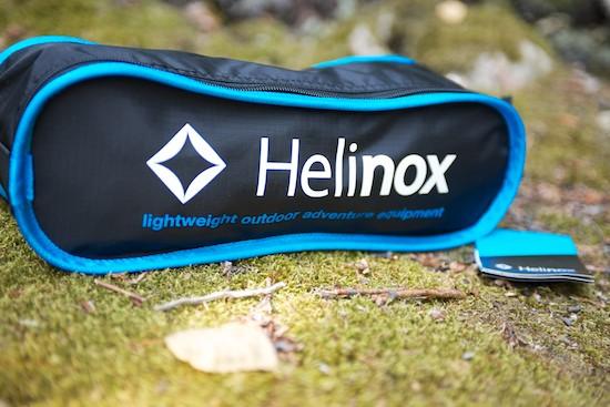 HelinoxChair.jpg