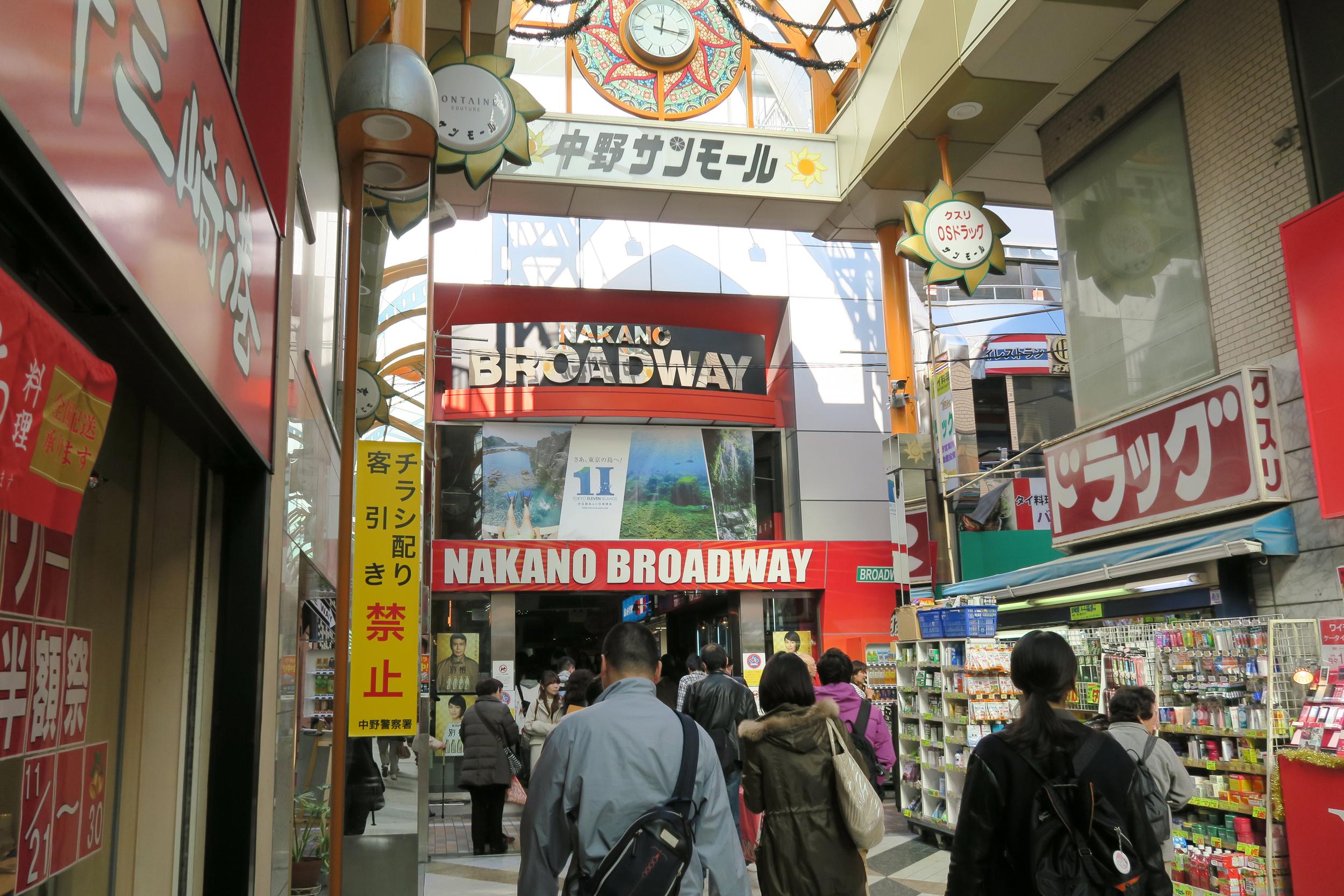 Nakano Braodway 01.jpg