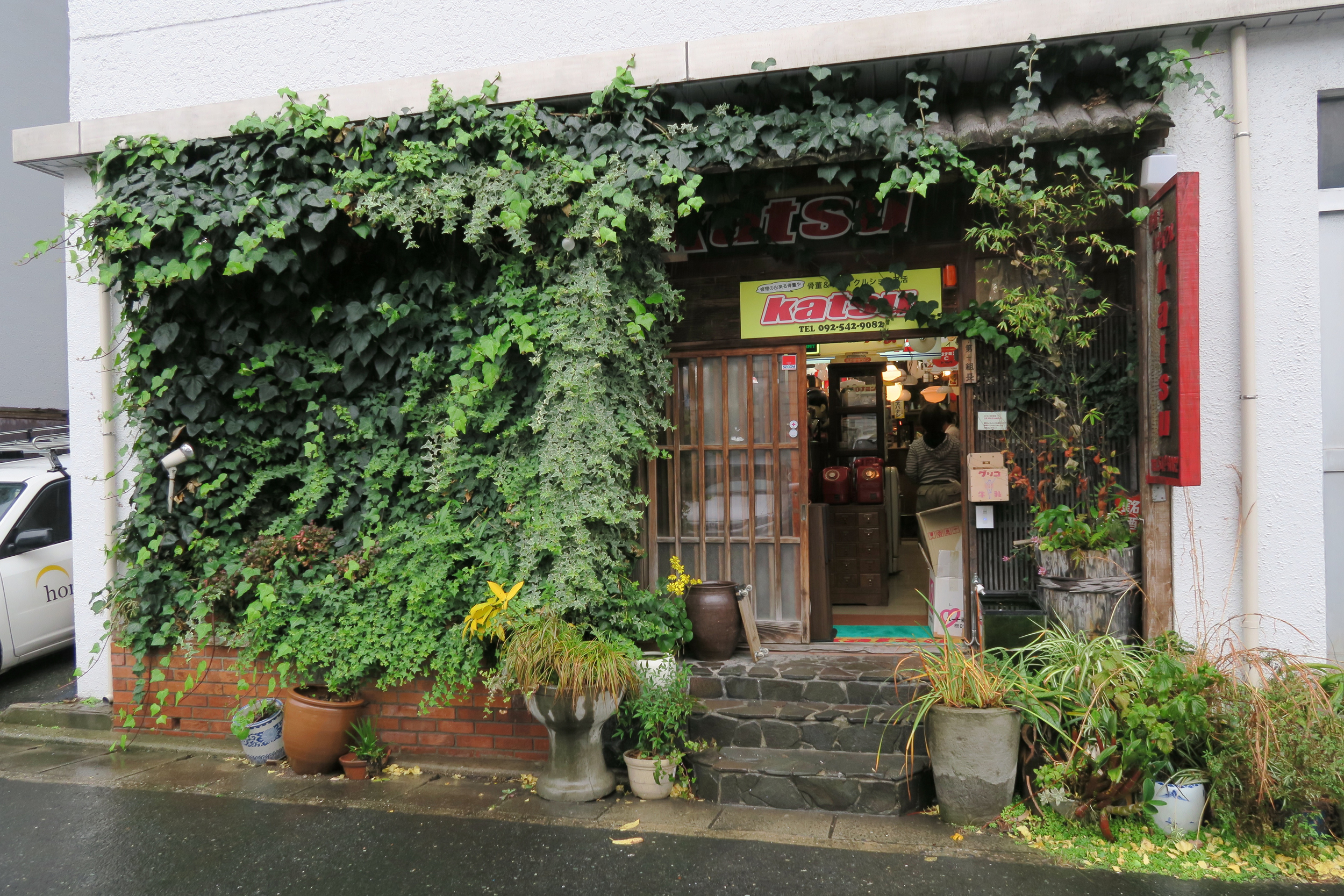 Antique and Recycle Shop Katsu  骨董&リサイクル Katsu