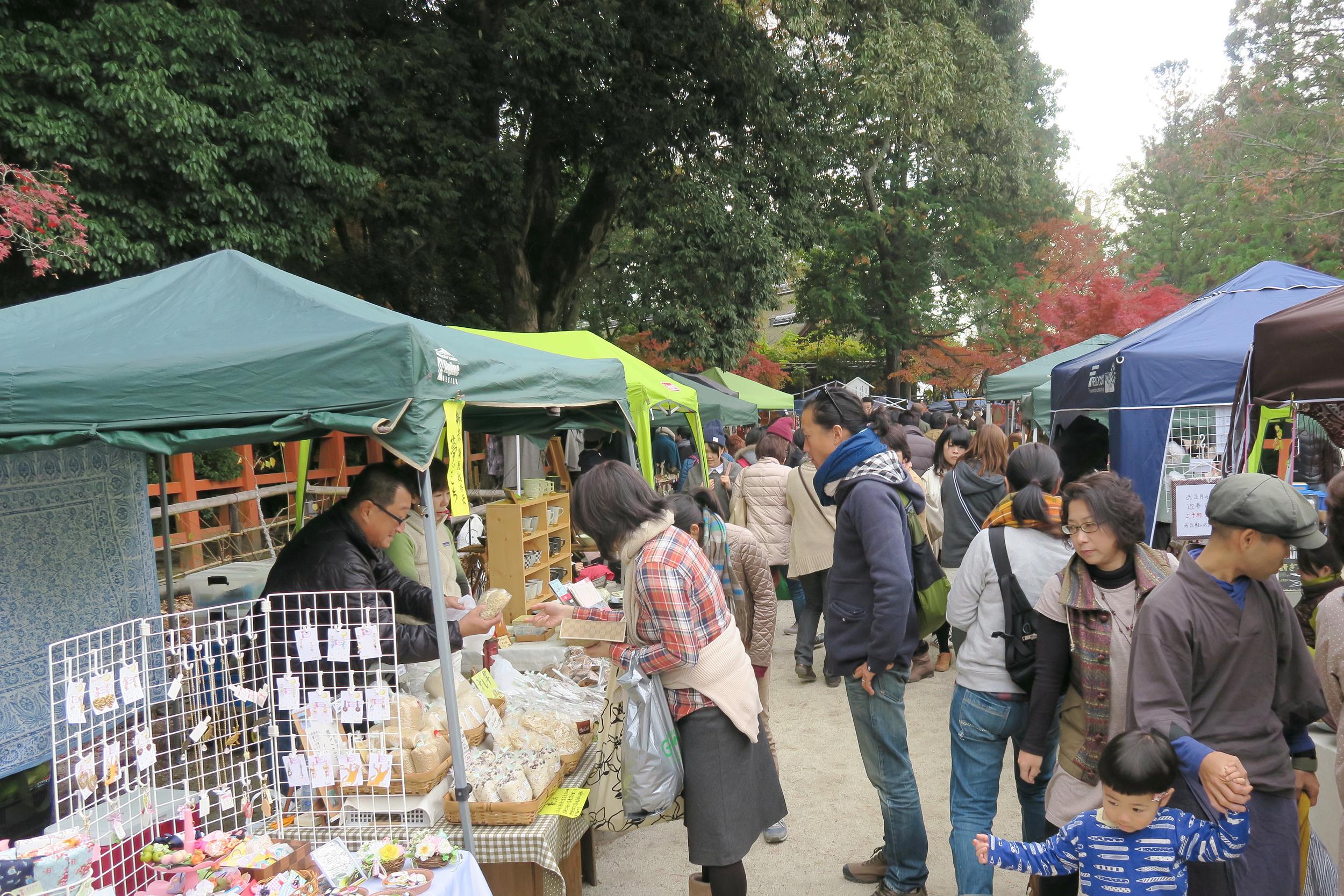 Kamigamo Handicraft Market 08.jpg