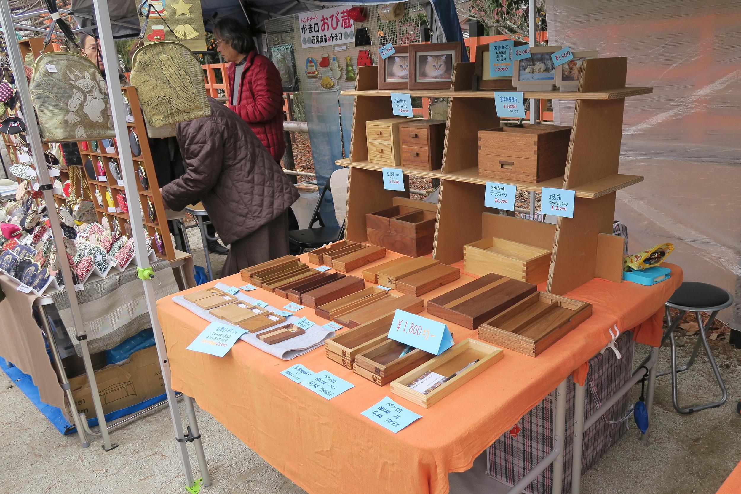 Kamigamo Handicraft Market 11.jpg