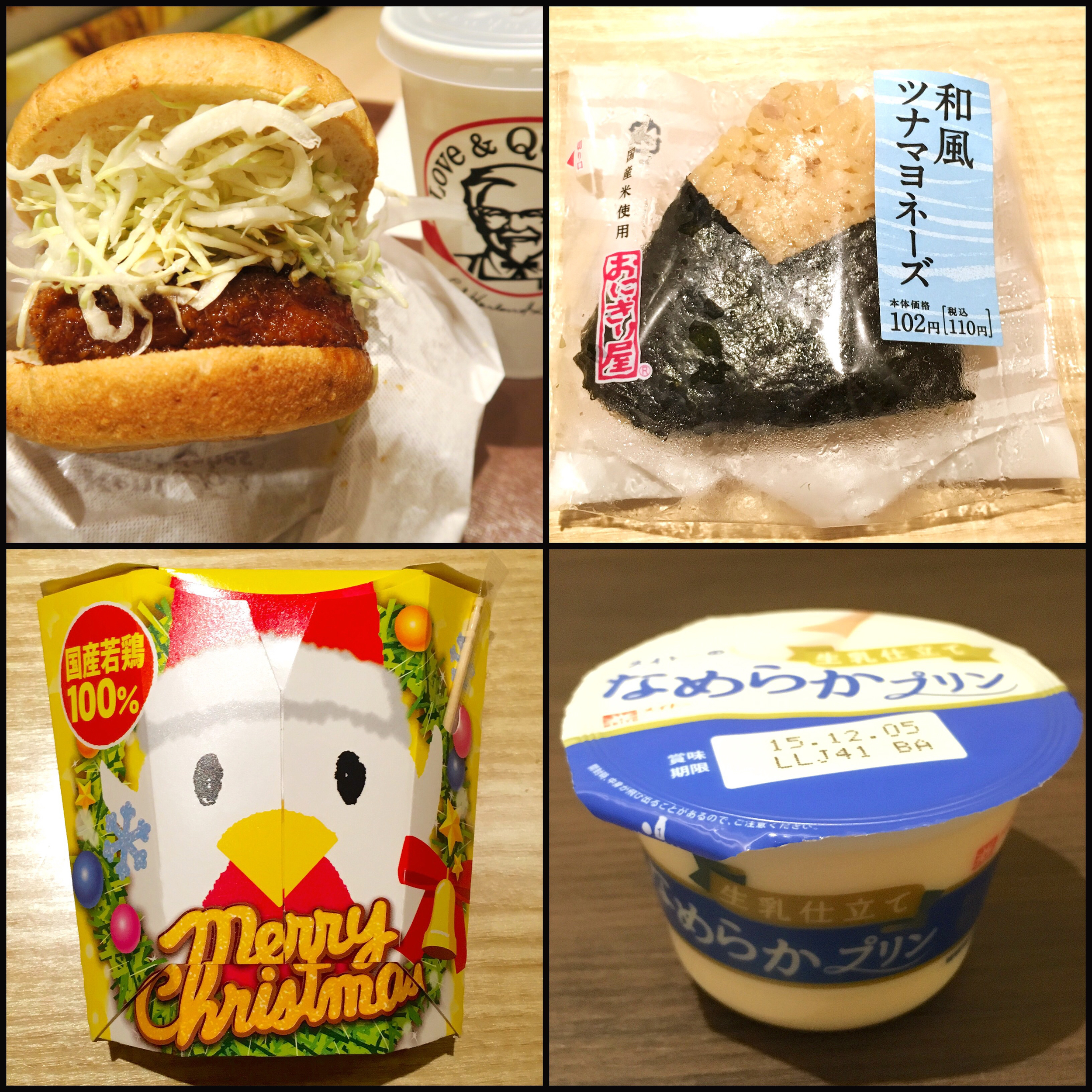 Must Have Foods in Japan