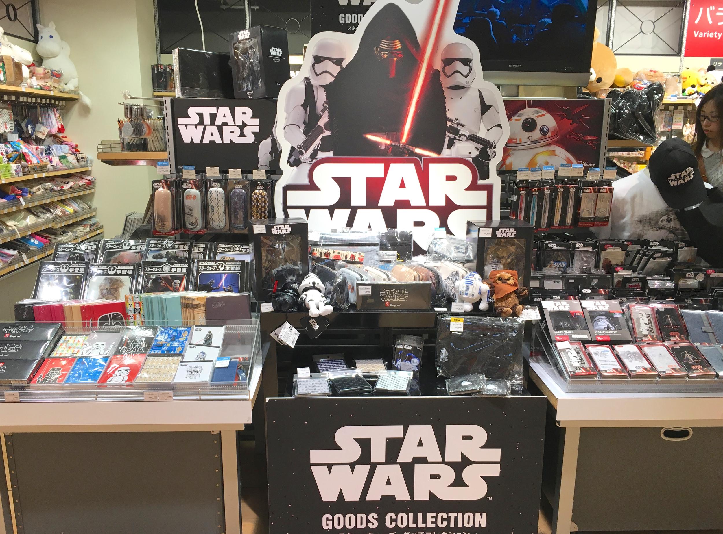 Star Wars Goods