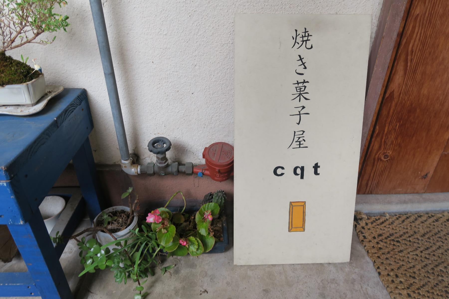 Cafe-CQT-02.jpg