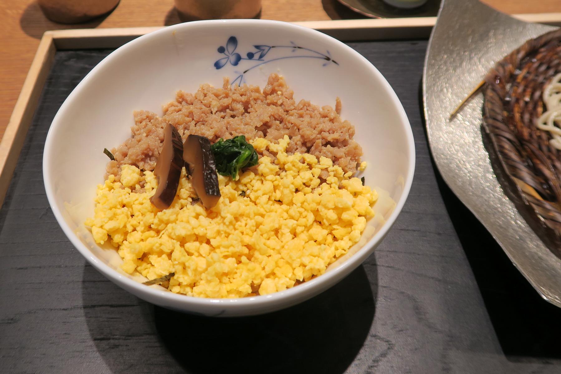 Amenochihare-02.jpg