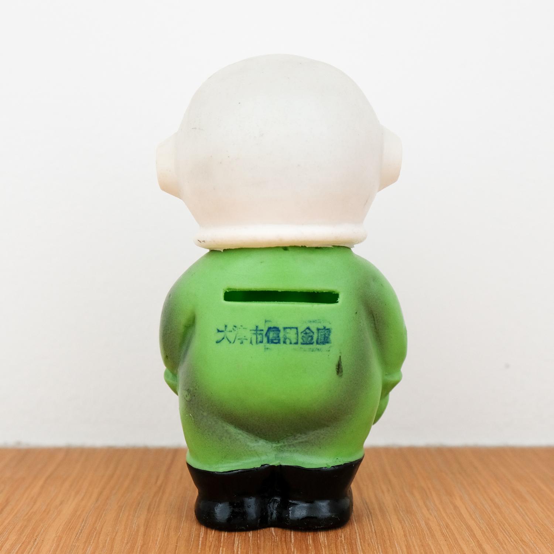 Shinkin-Shinchan-02.jpg