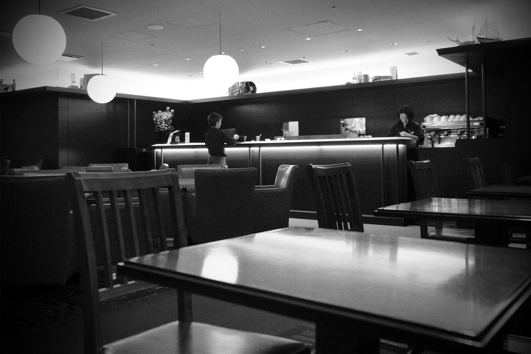 Cafe Rejiig