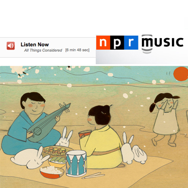 Album cover artwork for all-ages folk and children's music album from east Asia.