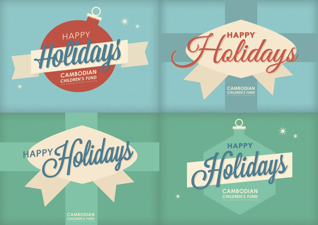 once i figured out how our happy holiday concepts would look, i created 4 different styles we'd use for our holiday cards. when you purchase a gift, you're forwarded a card that says thanks.