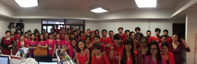 CDR Red Day.JPG