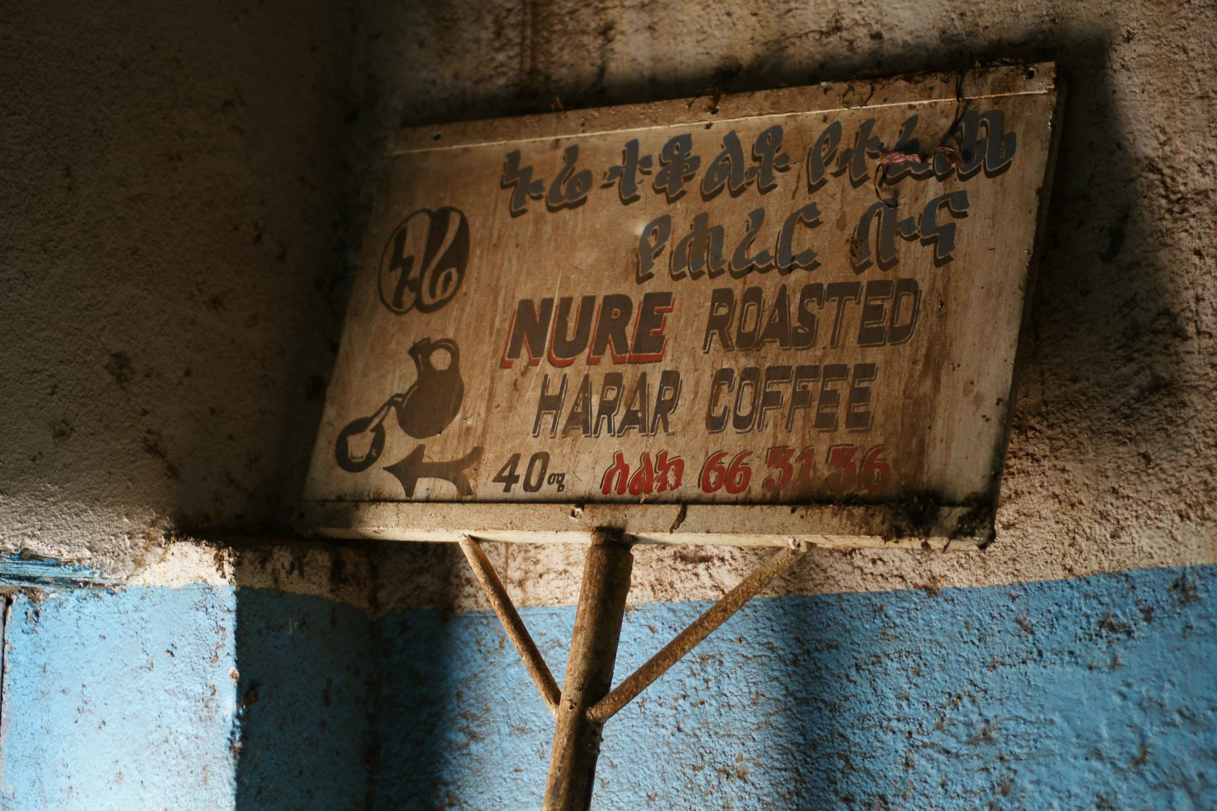 Harar may be the fourth holiest city in Islam, but it's definitely the Mecca of great coffee.