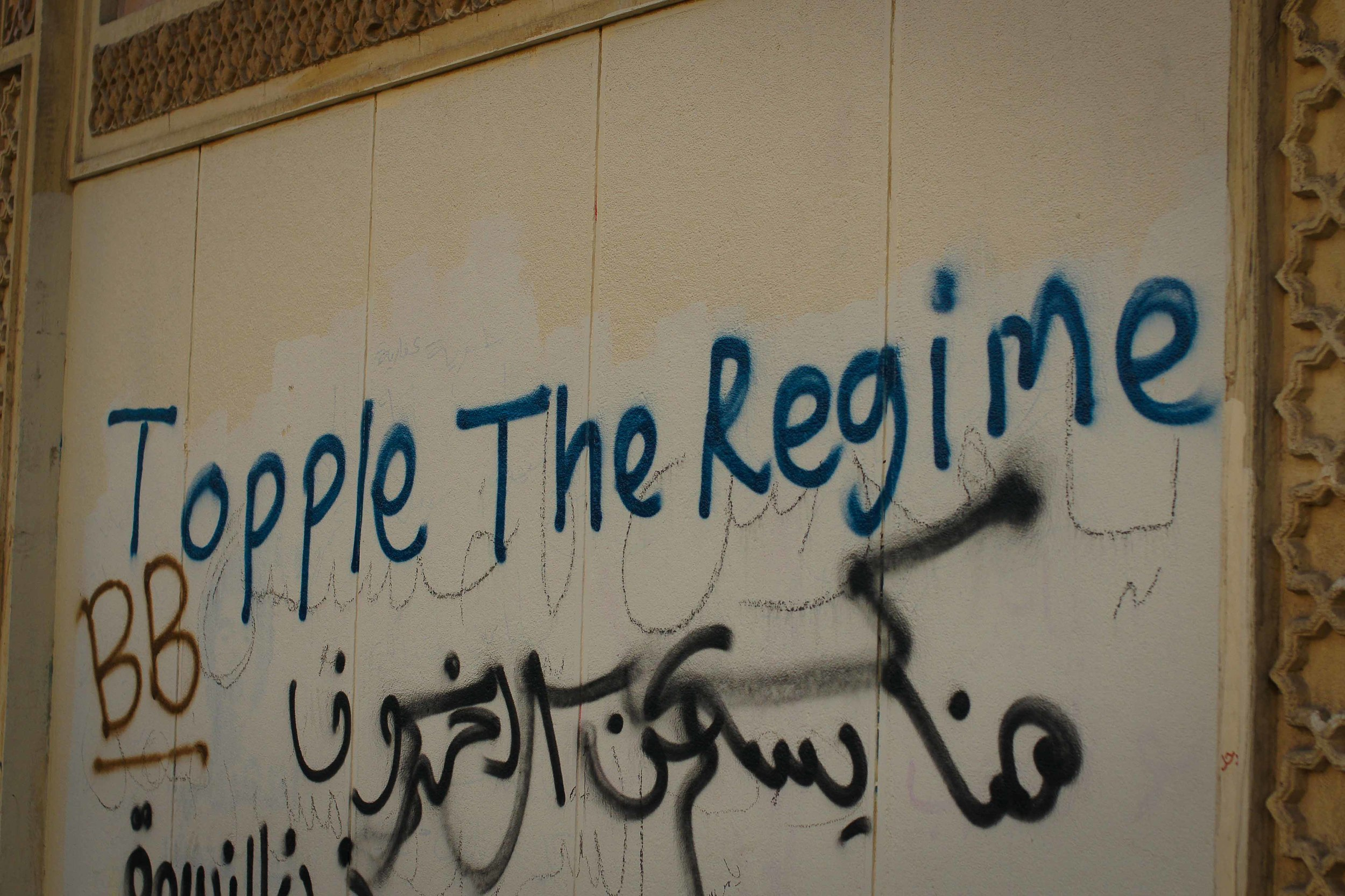 Graffiti has been drawn all over the Presidential Palace walls by protestors.