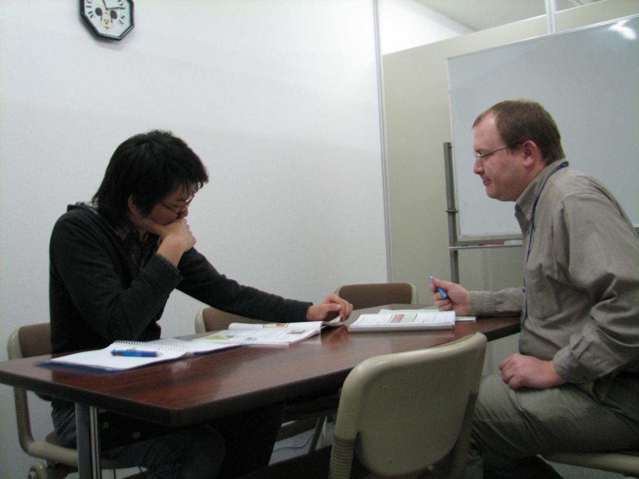Brian teaching.png