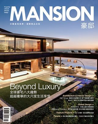 2013.05 / MANSION豪邸 / No.1 / p.90,91