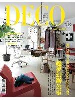 2012.06 / DECO居家雜誌 / no.120 / P.040