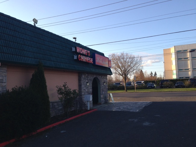 We decided to try a different place for Chinese food last night, and found Wong's just outside of downtown Hillsboro.