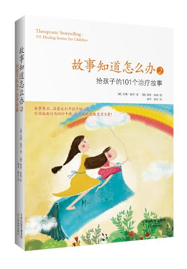 Chinese TS.jpg