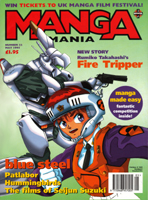 This was the cover of the first Manga Mania I bought, in the letters section it had a comment about the 'Mysterious Cities of Gold' and I remember being excited to see my favourite show mentioned.