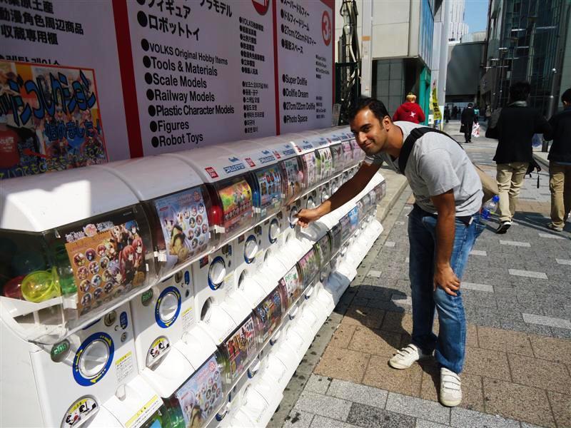 Japan Capsules