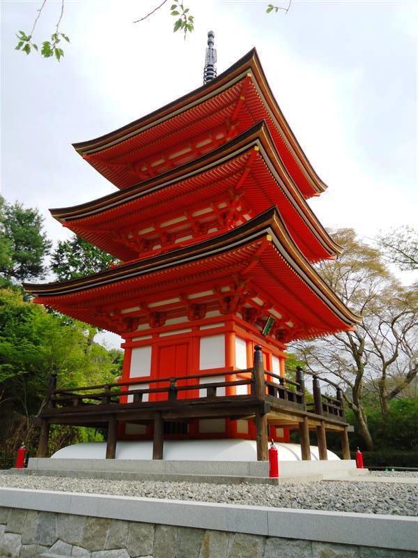 kyoto temple.jpeg