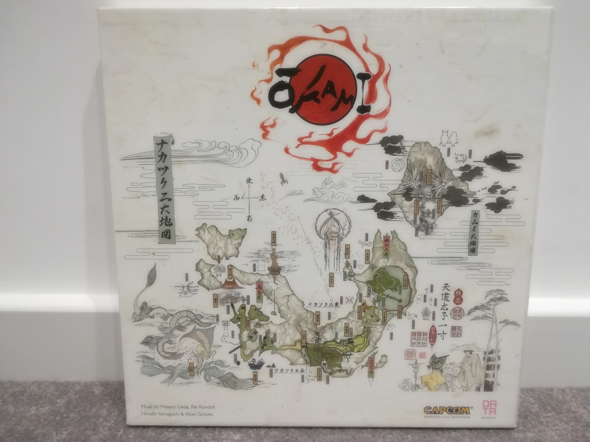 Okami Soundtrack on Vinyl
