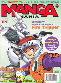 I loved getting my monthly Manga Mania fix.