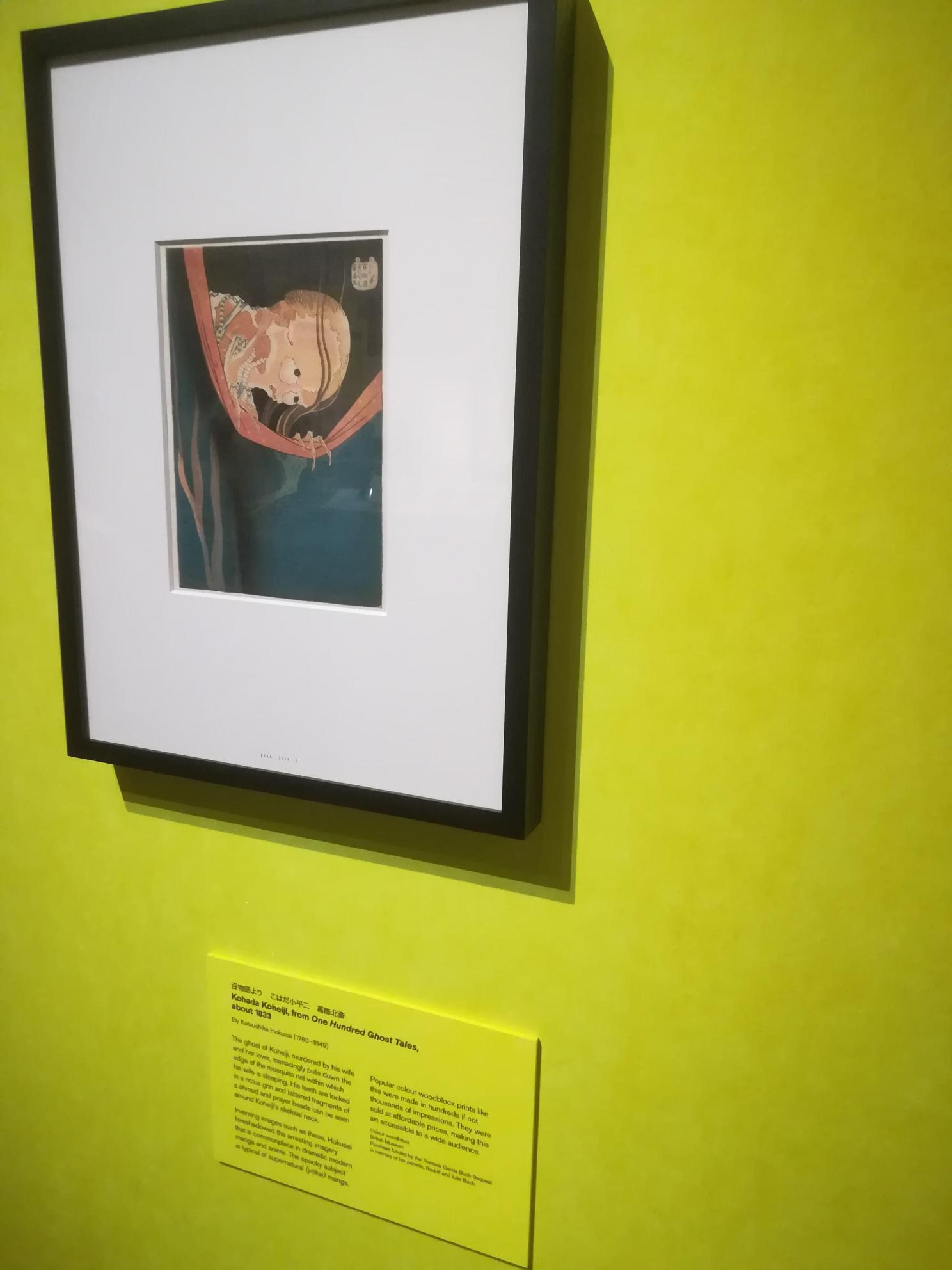 Manga Exhibition at the British Museum