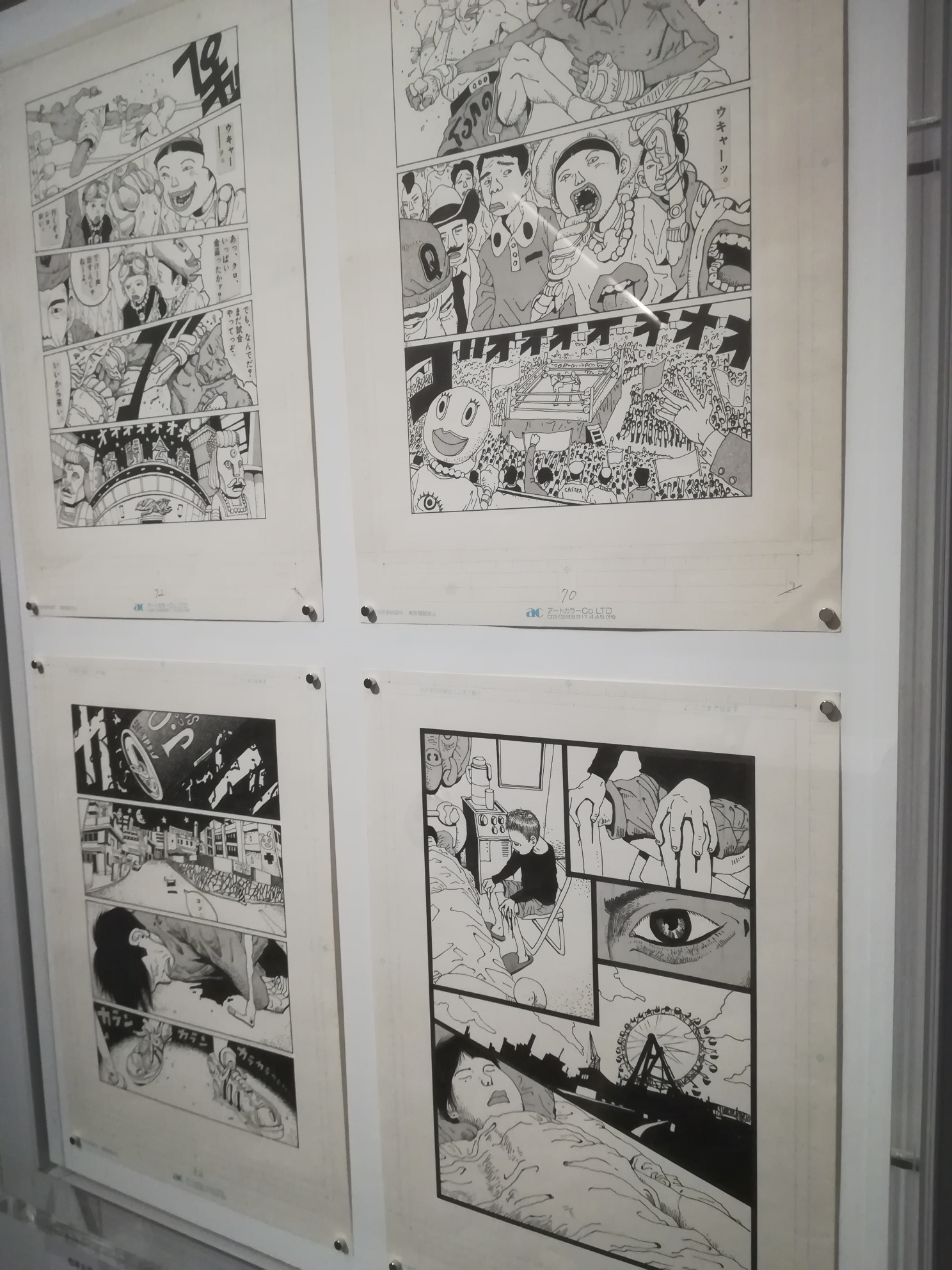 Manga Exhibition at the British Museum