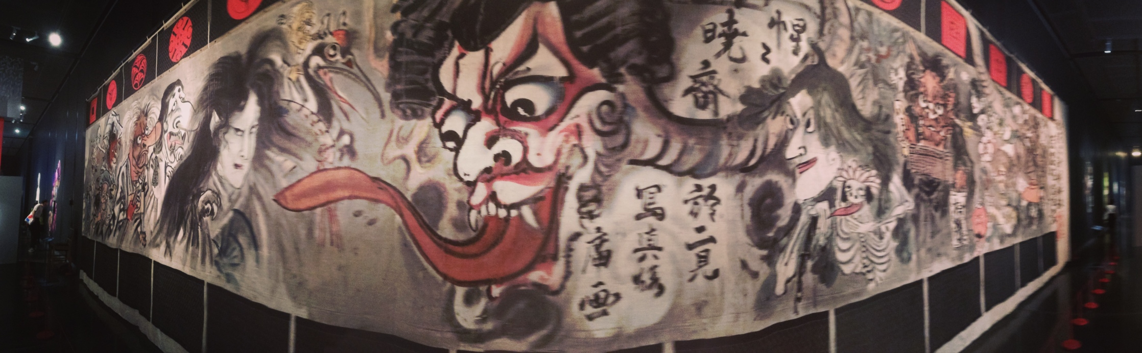 Kawanabe Kyosai 's theatre curtain certainly is an impressive piece of work.